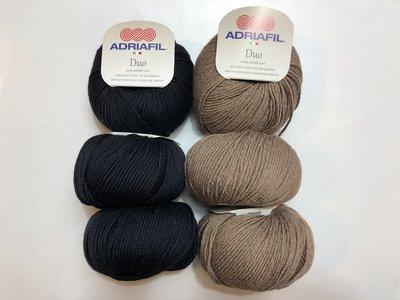 Adriafil Duo Comfort uitverkoop