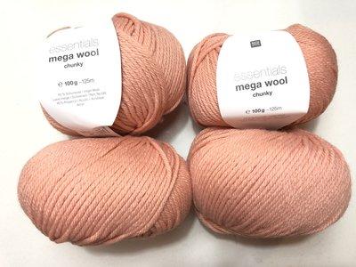 Rico essentials mega wool chunky uitverkoop